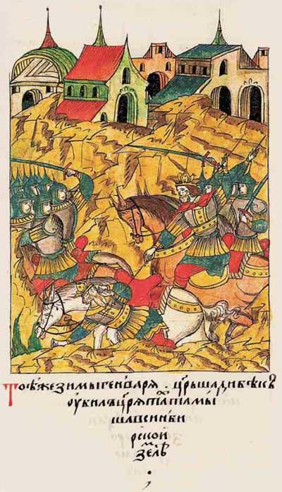 Лицевой летописный свод Ивана IV Грозного. 6915. Убийство Тохтамыша