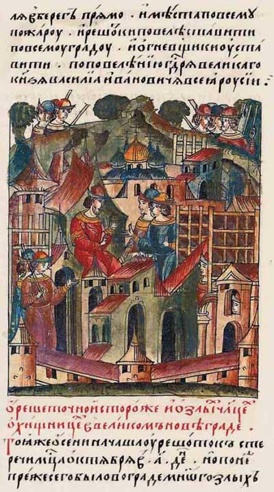 Лицевой летописный свод Ивана IV Грозного. 7039 (1539). О решеточной страже и о злых людях, о хищниках в Великом Новгороде