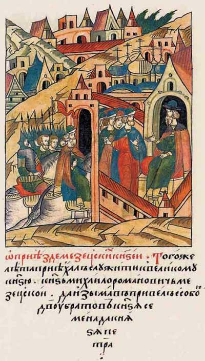 Лицевой летописный свод Ивана IV Грозного. 7001 (1501). О приезде Мезецких князей