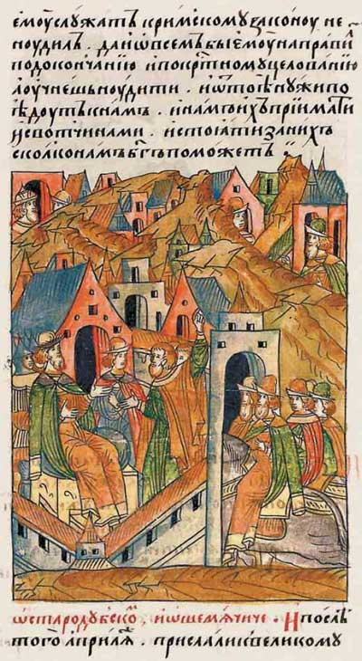 Лицевой летописный свод Ивана IV Грозного. 7008 (1508). О Стародубском и Шемячиче
