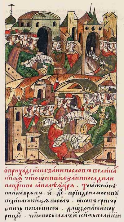 Лицевой летописный свод Ивана IV Грозного. 7041 (1541). О приходе из Казани послов великого князя, которые в Казани посадили на царство Яналея царя