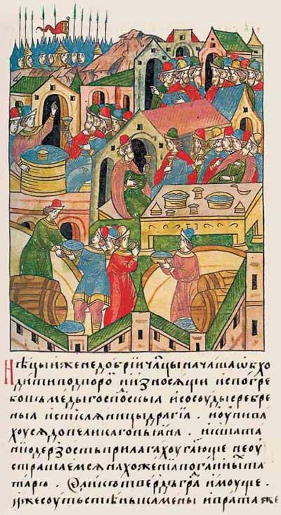 Лицевой летописный свод Ивана IV Грозного. 6890 (1390). Спаивание людей