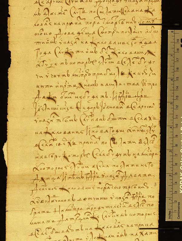Указ царя Алексея Михайловича в Троице-Сергиев монастырь архимандриту Адриану, келарю Симону и казначею Калиннику, с братией, о жаловании рабочим монастыря от  1651 года