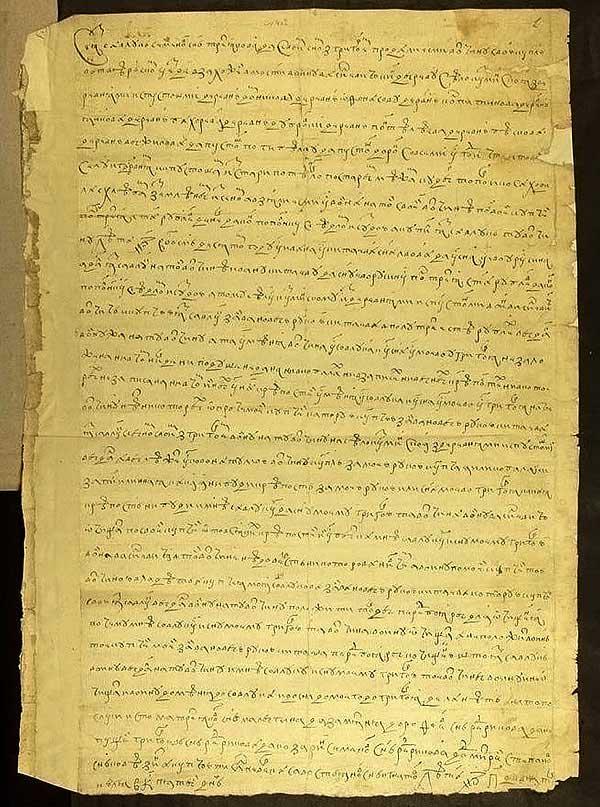 Купчая, 1581, скоропись. Из собрания Троице-Сергиевой Лавры