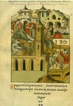 Патриаршая (Никоновская) летопись. Образцы шрифтов, миниатюр.