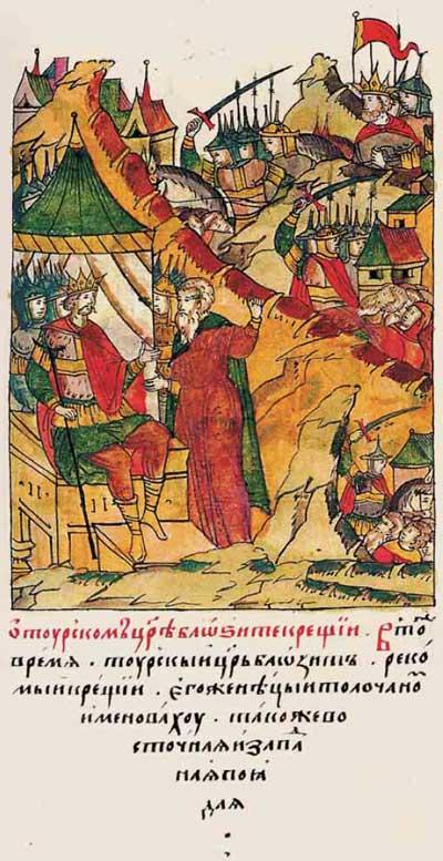 Лицевой летописный свод Ивана IV Грозного. Кащей Бессмертный