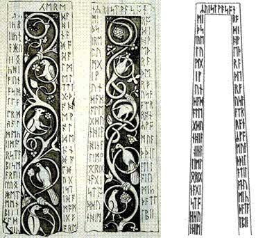 Рис. 2. Прорисовка двух боковых панелей Рутвельского креста (слева) и прорисовка рунического текста одной из боковых панелей, размещенная в Интернете в электронной энциклопедии. http://www.zovu.ru/yaz/sk020.gif