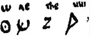 Григорий Турский. Инициатива короля Хильперика о прибалении к гальскому алфавиту четырёх букв, 580 г.