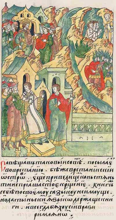 Лицевой летописный свод Ивана IV Грозного. Англия. Начало письменности.