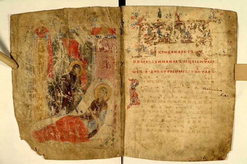 Кондакарь крюковый, XII век