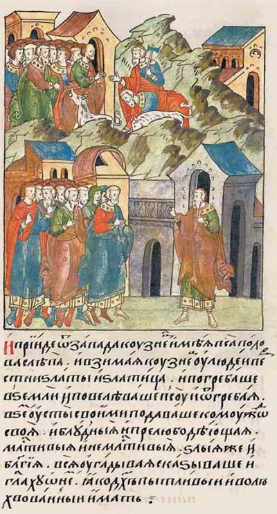 Лицевой летописный свод Ивана IV Грозного. Царьград: цирк приехал