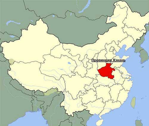 Провинция Хэнань, на территории которой находится Лоян