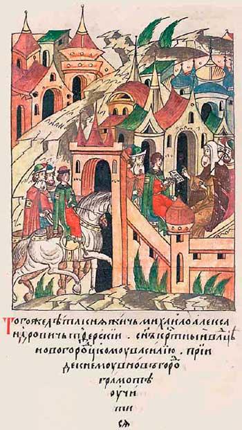 Лицевой летописный свод Ивана Грозного (Царь-Книга), 1341. Княжич идёт обучаться грамоте к попу
