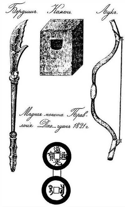 Китай, XIX век. Оружие и медная монета