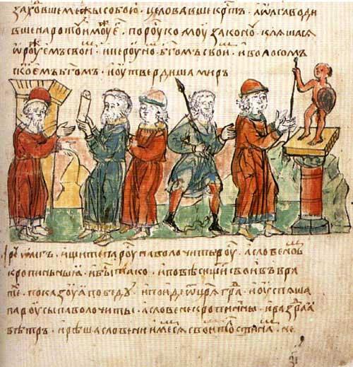 Изображении Перуна в виде скульптуры на миниатюрах Радзивилловской летописи - 1