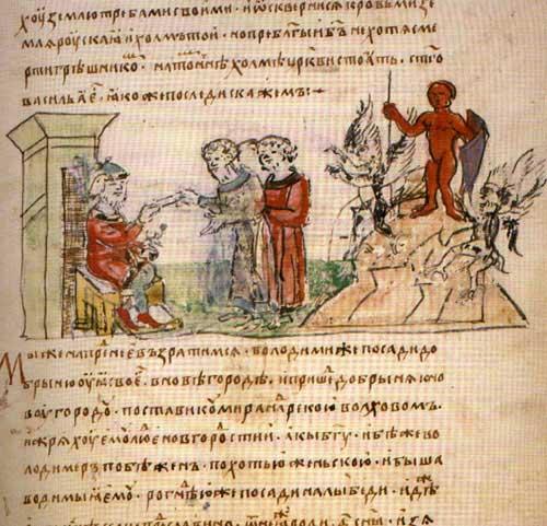 Изображении Перуна в виде скульптуры на миниатюрах Радзивилловской летописи - 2