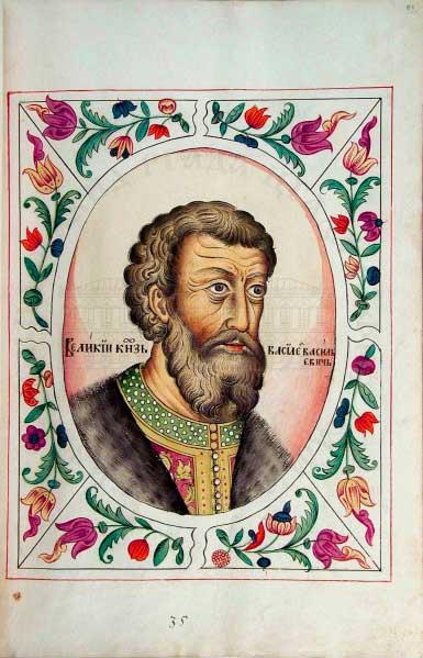 Царский титулярник. Кн. Василий II Тёмный, https://goo.gl/UvyveJ