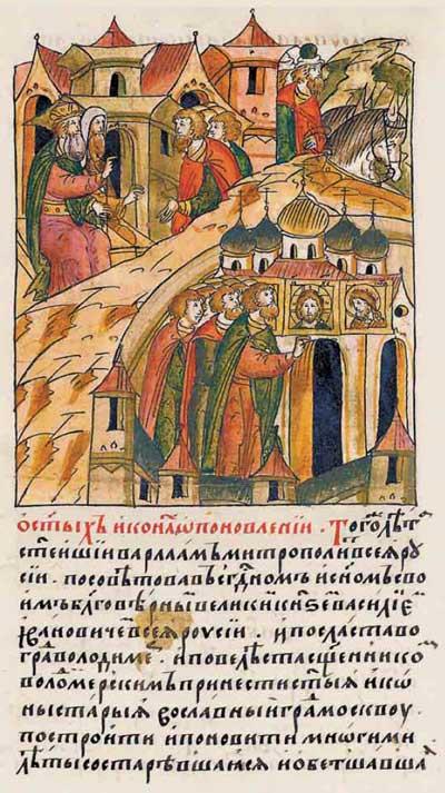 Лицевой летописный свод Ивана IV Грозного. 7026 (1526). О поновлении святых икон