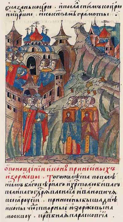 Лицевой летописный свод Ивана IV Грозного. 7038 (1538). О поновлении святых икон