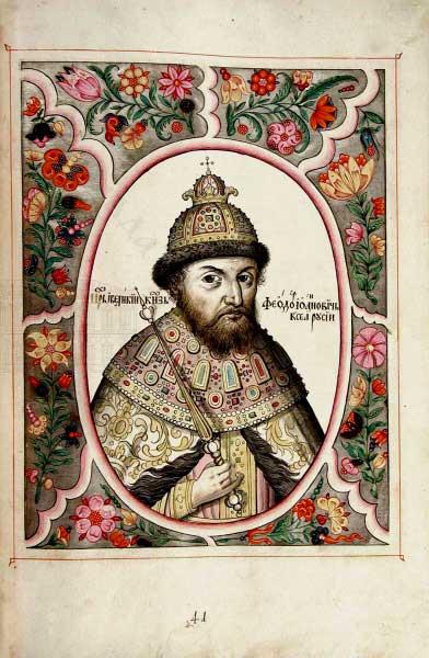 Царский титулярник. Царь Фёдор I, https://goo.gl/UvyveJ