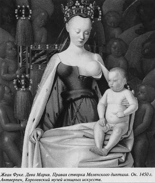 Это — то, что вГолландии считали в XV в. «иконой»