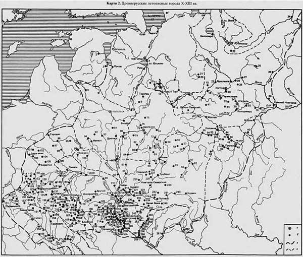 А.В. Куза. Древнерусские летописные города – 262 памятника.