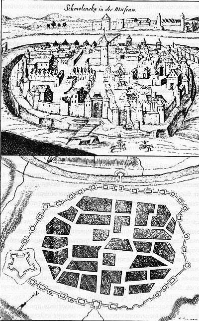 Вид и план Смоленска в начале XVII века, [17.7]