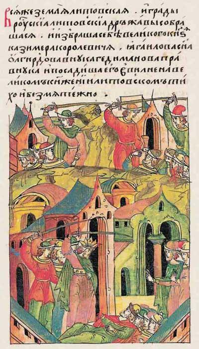 Лицевой летописный свод Ивана IV Грозного. 6948 (1448). Русский мир