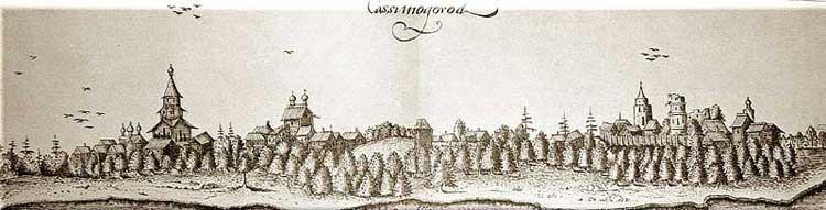 Касимов. Альбом Адама Олеария, 1634-1635