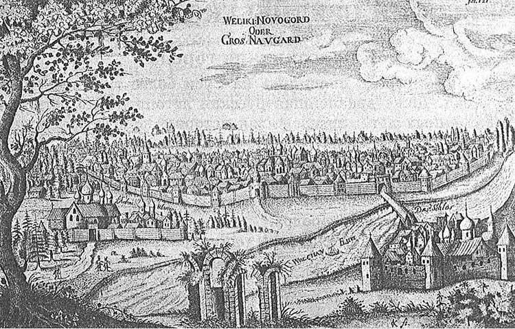 Великий Новгород в XVII веке. Источник [17.33]
