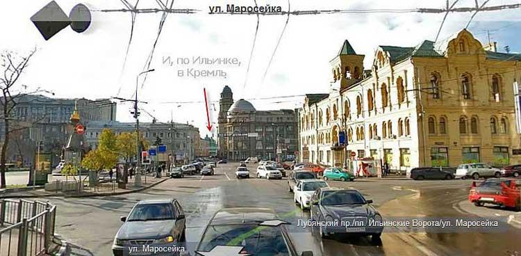 Вид на Ильинку с Маросейки, http://maps.yandex.ru