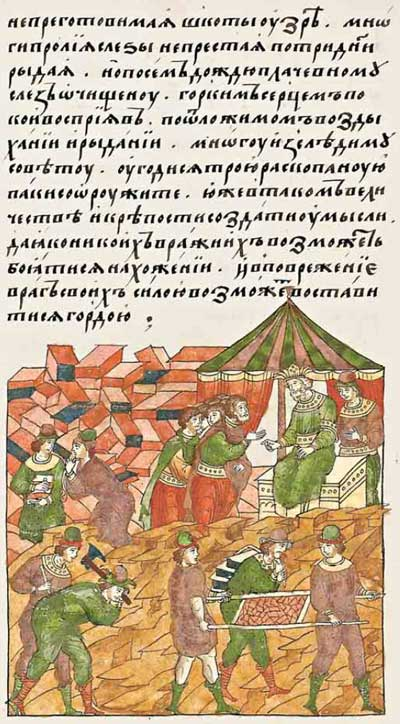 Лицевой летописный свод Ивана IV Грозного. Новая Троя царя Приама. Описание крепости и города. Фрагмент 1