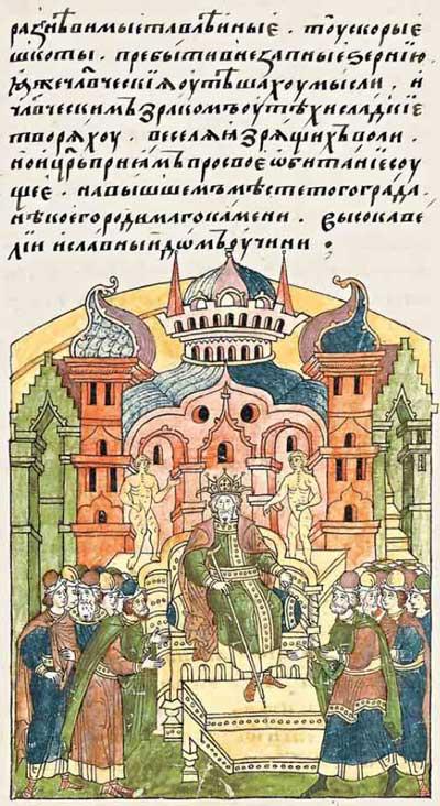 Лицевой летописный свод Ивана IV Грозного. Новая Троя царя Приама. Описание крепости и города. Фрагмент 8