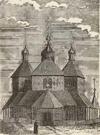А.М. Сементовский. Белорусские древности, 1890: храм Живоначальной Троицы