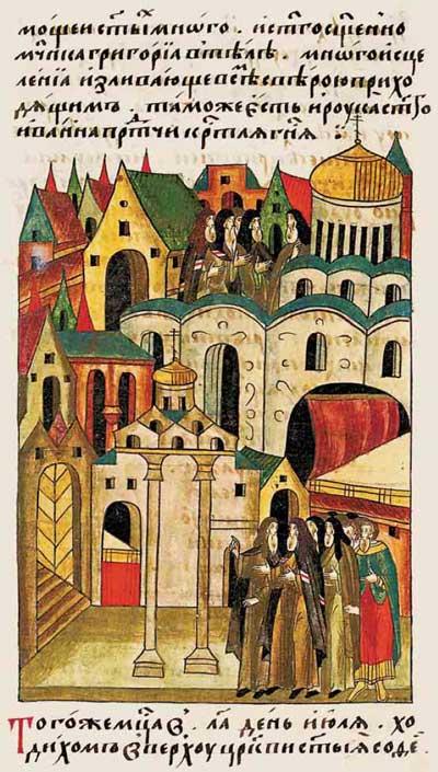 Лицевой летописный свод Ивана IV Грозного. 6897 (1397). Верхний ярус церкви святой Софии