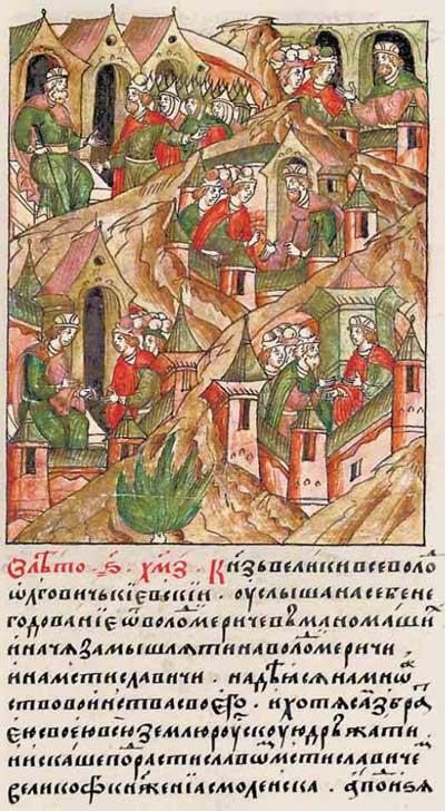 Лицевой летописный свод Ивана IV Грозного. 1147: Русь. Князья и контролируемые ими территории - 1