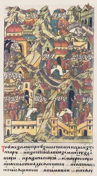 Лицевой летописный свод Ивана IV Грозного. 1265: Русь. Перепись населения