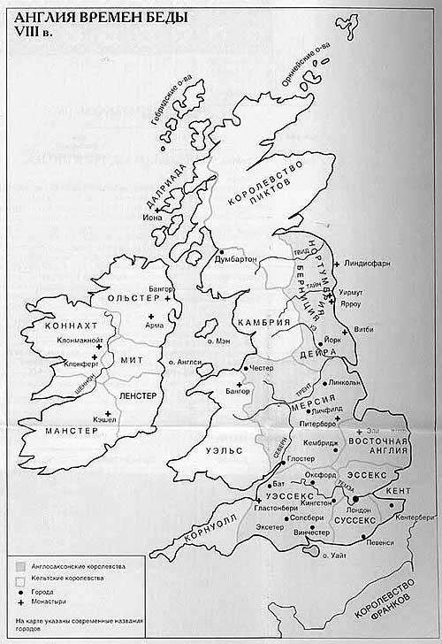 """""""Англия"""