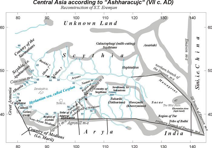 С. Еремян. Восстановленная версия карты Центральной азии по Анании Ширикаци