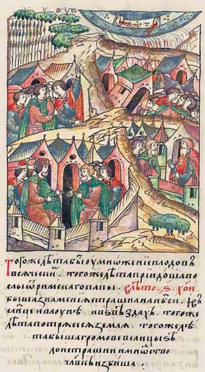 Лицевой летописный свод Ивана IV Грозного. 1178: Космическое знамение и землетрясение