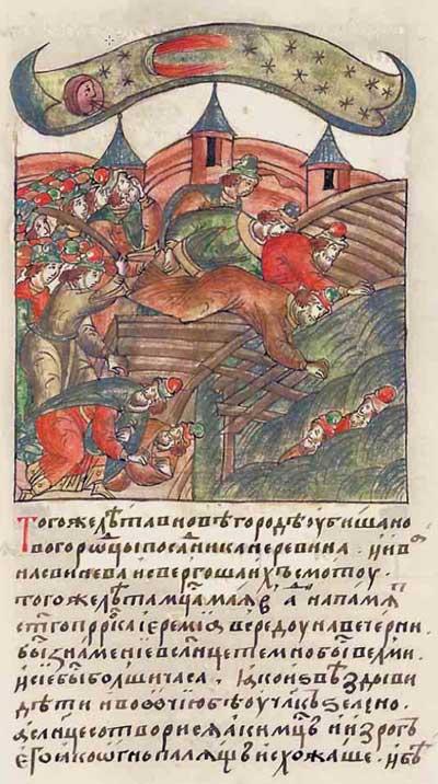 Лицевой летописный свод Ивана IV Грозного. 1194: Солнечное затмение