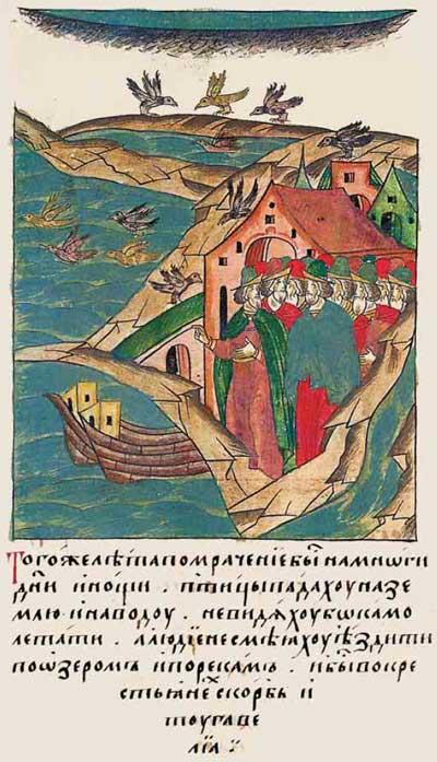Лицевой летописный свод Ивана IV Грозного. 6892 (1392). Солнечное затмение. Скорбь и ужас среди людей