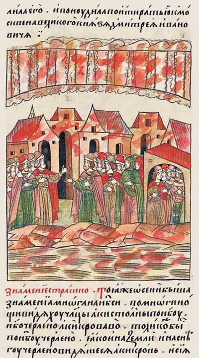 Лицевой летописный свод Ивана IV Грозного. 6876 (1376). Столпы на небе. Кровавые видения. Ужас