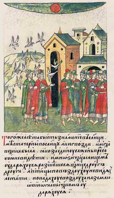 Лицевой летописный свод Ивана IV Грозного. 6879 (1379). Полное затмение солнца