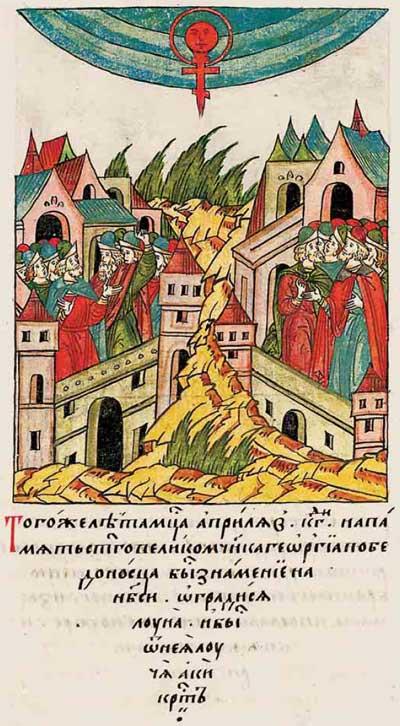 Лицевой летописный свод Ивана IV Грозного. 6885 (1385). Лунное затмение?