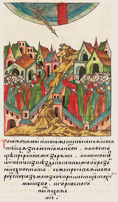 Лицевой летописный свод Ивана IV Грозного. 6889 (1389). Звезда хвостатая на западе – Комета