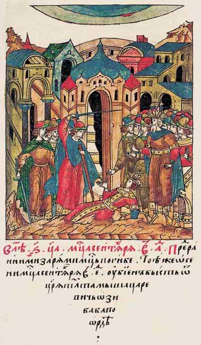 Лицевой летописный свод Ивана IV Грозного. 6901 (1401): Затмение солнца