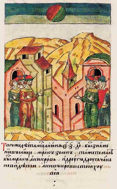 Лицевой летописный свод Ивана IV Грозного. 6924 (1424): Зелёный и красный мрак