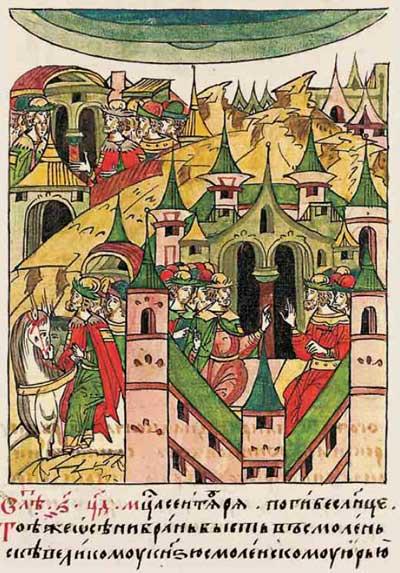 Лицевой летописный свод Ивана IV Грозного. 6904 (1404): Затмение солнца
