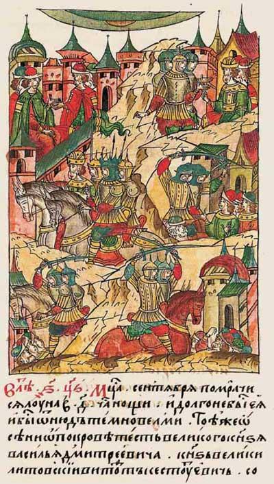 Лицевой летописный свод Ивана IV Грозного. 6906 (1406): Лунное затмение